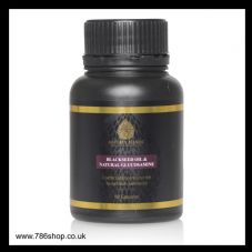 Black Seed Oil & Natural Glucosamine Softgels / Capsules Natural Health Benefits